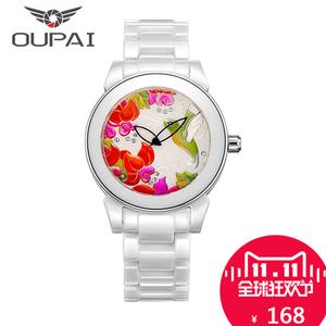 欧派(手表) op14048