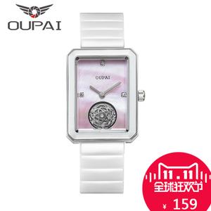 欧派(手表) 80036
