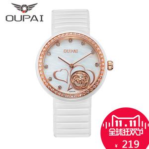 欧派(手表) op15001