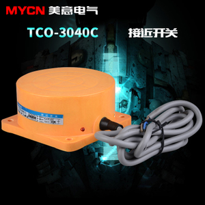 OMKQN TCO-3040C