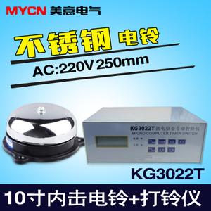 Changdian KG3022T10