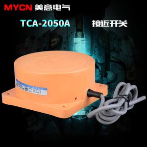 OMKQN TCA-2050A
