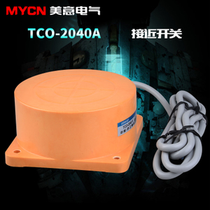 OMKQN TCO-2040A