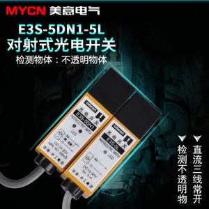 OMKQN E3S-5DN1-2.5DP1-2.5L