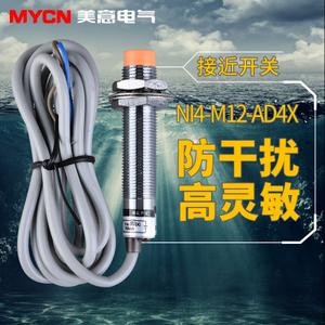 OMKQN Ni4-M12-AD4X