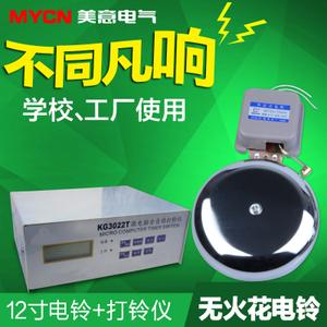 Changdian KG3022T