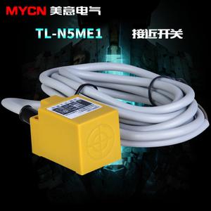 OMKQN TL-N5ME1