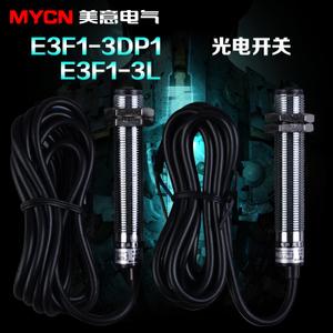 OMKQN E3F1-3DP1-3L
