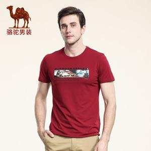 Camel/骆驼 X6B276439