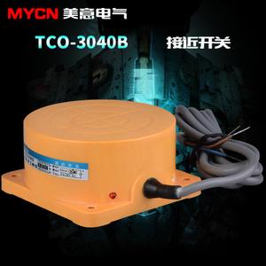 OMKQN TCO-3040B