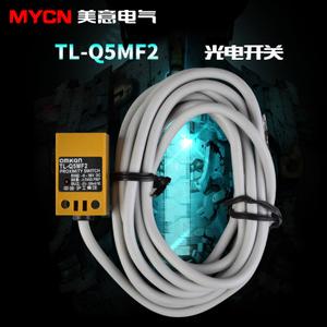 OMKQN TL-Q5MF2