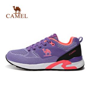 Camel/骆驼 A63397615