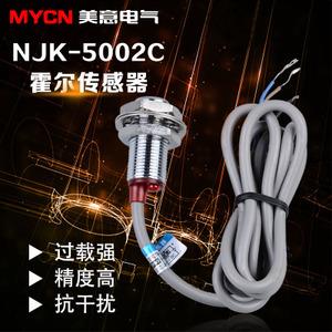 OMKQN NJK-5002C