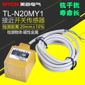 OMKQN TL-N20MY1