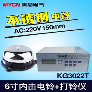 Changdian KG3022T6
