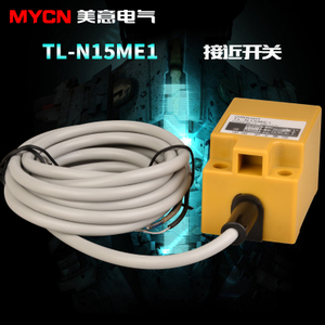 OMKQN TL-N15ME1
