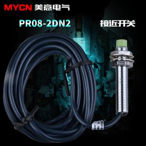 OMKQN PR08-2DN2