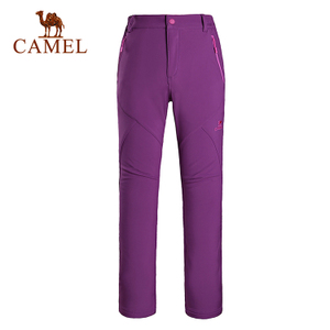 Camel/骆驼 A6W118111