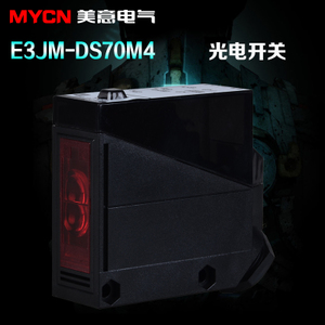 OMKQN E3JM-DS70M4
