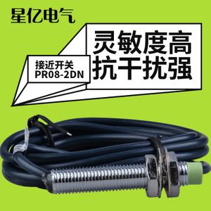 OMKQN PR08-2DN