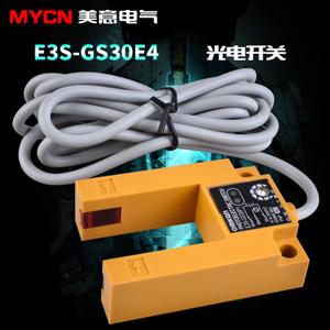 OMKQN E3S-GS30E4