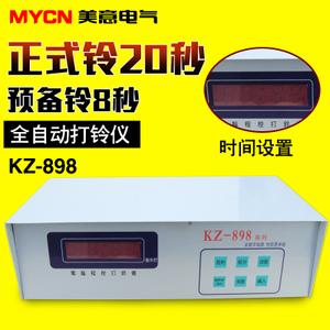 Changdian KZ-898A