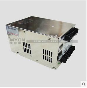 OMKQN SP-500W-12V