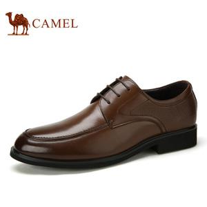 Camel/骆驼 A632256040