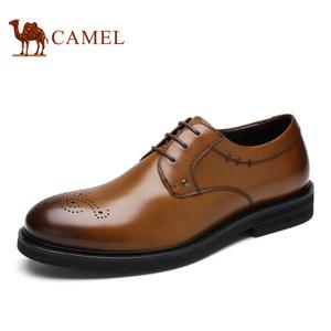 Camel/骆驼 A632033320
