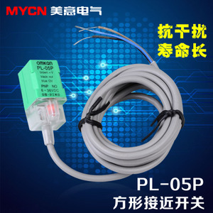 OMKQN PL-05P