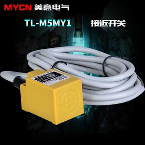 OMKQN TL-N5MY1
