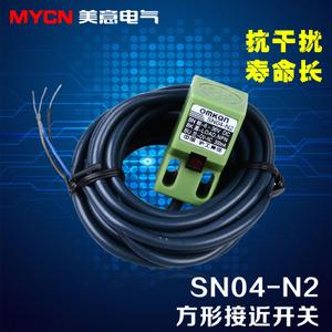 OMKQN SN04-N2