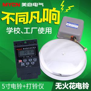 Changdian KG3022D5