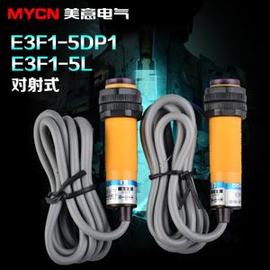 OMKQN E3F-5DP1.E3F-5L