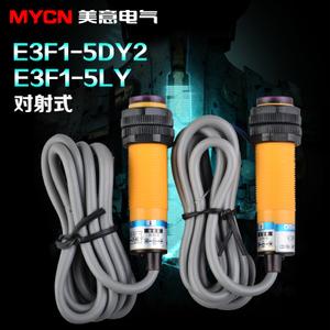 OMKQN E3F-5DY2.E3F-5LY