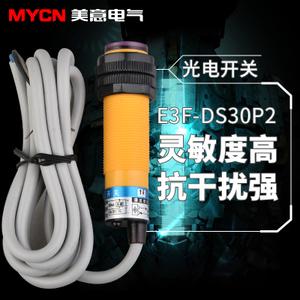 OMKQN E3F-DS30P2