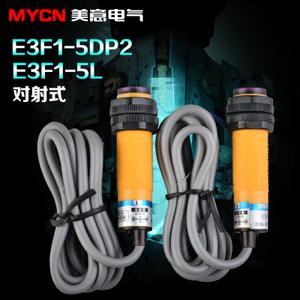 OMKQN E3F-5DP2.E3F-5L