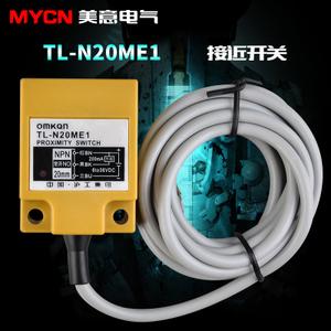 OMKQN TL-N20ME1