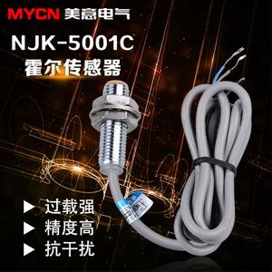 OMKQN NJK-5001C