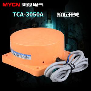 OMKQN TCA-3050A