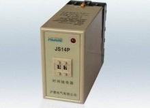 Changdian js14p