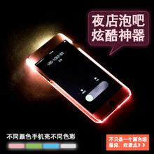 韩诗尚 iPhone6