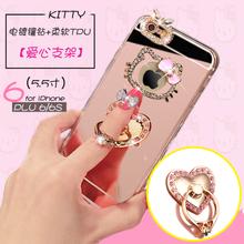 韩诗尚 iphone6S-5.5
