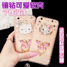韩诗尚 iphone6s