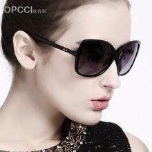 opcci 5245
