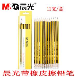 M&G/晨光 AWP30803
