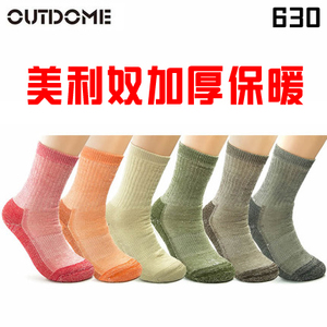 Outdome/飞爽 630