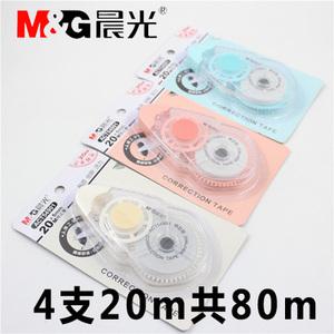 M&G/晨光 54901