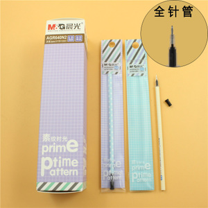 M&G/晨光 640N20.35mm