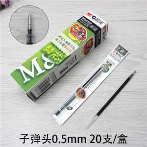 M&G/晨光 61020.5mm
